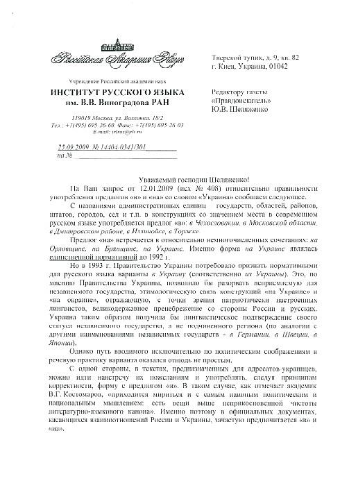 http://img.pravda.com.ua//images/doc/r/s/rs_Picture_file_path_12922.jpg