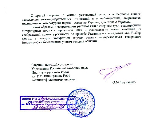 http://img.pravda.com.ua//images/doc/r/s/rs_Picture_file_path_12926.jpg
