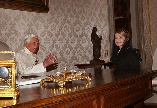 Тимошенко поспілкувалася з Його Святістю