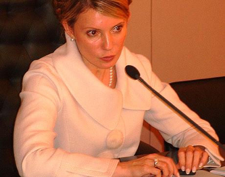 Обувь Тимошенко