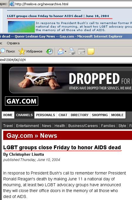 Архивы гей сайтов