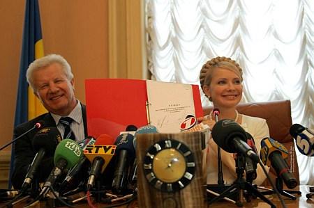 Фото з сайту Юлії Тимошенко