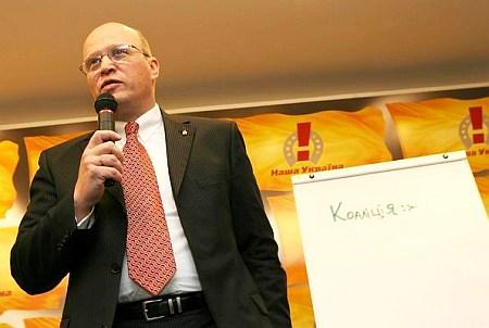 Фото з сайту razom.org.ua