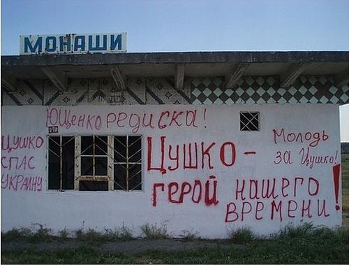 Одеська область. Фото Л. Воронкової