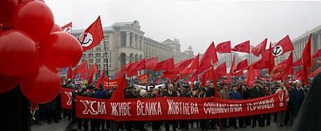Традиційний мітинг проходить в традиційній атмосфері