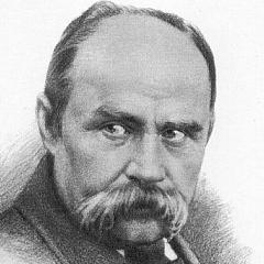 Тарас шевченко в колі його сучасників